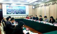 中国计生协到浙江调研基层群众自治