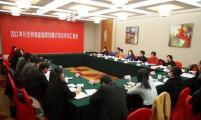 中国计生协到湖州市调研评估计生特殊家庭帮扶项目