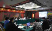 中国计生协杨玉学常务副会长来湖州调研工作