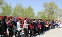 新疆博乐市举行幸福工程—救助贫困母亲项目资金发放仪式