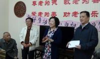"""山西省威廉希尔登录协会为老年餐厅捐赠""""爱心电视 """""""