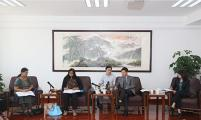 国际计生联到中国计生协实地考察