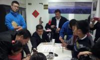 杭州下城区武林街道计生协开展亲子书香体验