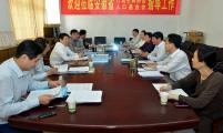 安徽省卫计委党组书记于德志赴省计生协调研指导工作