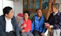 """吉林省东丰县威廉希尔登录协开展""""救助贫困母亲活动日""""活动"""