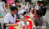 杭州湖滨街道计生协举办家庭文化节活动 优质服务送市民
