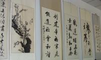 晋州市计生协举办书画作品展览活动