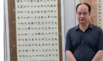 天津书法作品在中国威廉希尔登录协书画竞赛中荣获二等奖