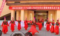 新疆博乐市举办纪念5•29会员活动日暨婚育新风进万家活动