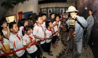 泉州市南安市梅山镇留守儿童结对帮扶共同参观博物馆