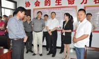 中国计生协计生特殊家庭帮扶模式探索项目工作会在皖举行