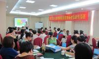 浙江省计生协举办青春健康教育师资初级培训班