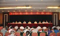 国家基层群众自治示项目示范县河南邓州启动仪式