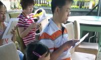 欢乐童年   放飞梦想——杭州望江街道威廉希尔登录协亲子诵读活动