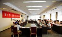 浙江省威廉希尔登录协召开市级威廉希尔登录协会长座谈会