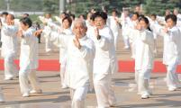 老年人保健的首选:养生太极拳