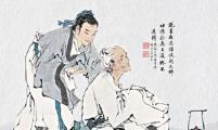 中医建议:青年养生的三戒与两慎