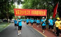 第六届广西体育节开幕式