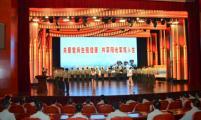 天津市威廉希尔登录协深入军营开展青春健康大讲堂活动
