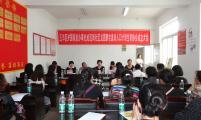 昆明市五华区抓实流动人口协会建设