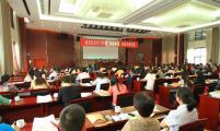 安徽省直计生协举办学习贯彻生育政策专题讲座