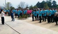 """广西资源县威廉希尔登录协在工业园区开展""""9.25""""计划生育宣传活动"""