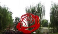 泾县丁家桥镇着力加强人口文化阵地建设