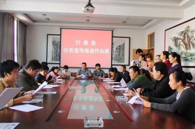 行唐县举办新闻宣传工作培训班和优秀宣传报道作品展