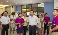 中国威廉希尔登录协流动人口计划生育服务管理工作现场会