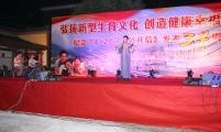 """绍兴钱清镇举行纪念""""9•25""""《公开信》发表34周年文艺演出"""