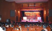 邢台市计生协会同市妇产医院等单位举办胎教音乐会