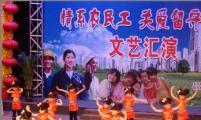 河北省晋州市开展生育关怀活动,为留守儿童送温暖