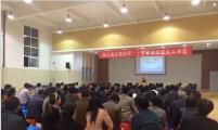杭州、嘉兴基层计生协举办青春健康家长大讲堂