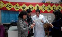 新疆昌吉市绿洲路街道开展世界艾滋病日宣传活动
