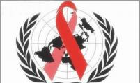 """2014年世界艾滋病日主题:""""行动起来,向'零'艾滋迈进"""""""