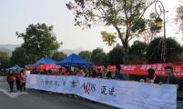"""浙江省威廉希尔登录协开展""""世界艾滋病日""""宣传活动"""