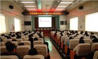 吉林省辽源市计生协开展青春健康进校园活动