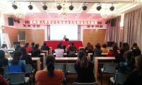 浙江省洞头县霓屿街道举办计生协会员法律知识兴趣班