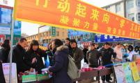 吉林省通化县计生协开展艾滋病宣传日活动
