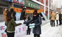 通化市桃园街道东江社区计生协 开展世界艾滋病日宣传活动