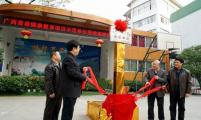 广西青春健康教育师资培训班在桂林举行