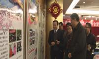 云南纪念省威廉希尔登录协成立30周年纪念活动丰富多彩