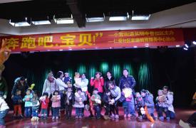 杭州上城小营街道:快乐 勇敢 分享