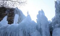 京郊户外玩冰之地