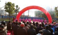百步亭计生协举办为社区外来务工者送温暖活动