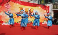 欢歌笑语 后湖苑社区威廉希尔登录协举办2015新春联欢会