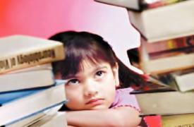 教育的目的:教会孩子追求幸福的能力