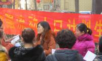 春节宣传活动  流动服务流动情 关怀关爱暖人心