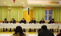 福建省威廉希尔登录协会召开人口早教工作座谈会