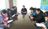太和县五星镇计生协召开返乡流动人口座谈会